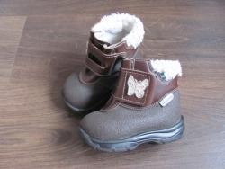Зимние ботинки Kavat.